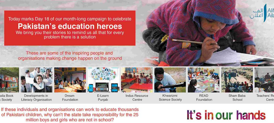 """Alif Ailaan declares KSS as an """"Education Hero"""""""