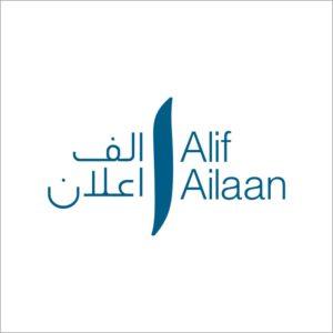 alif_ailan