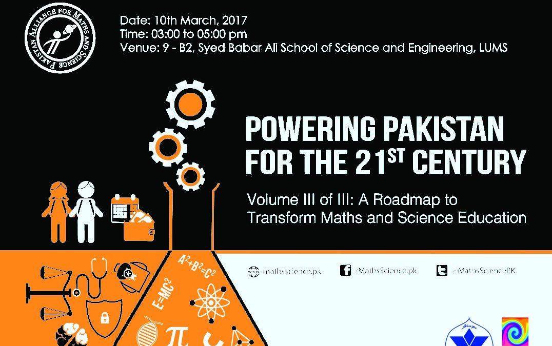 Powering Pakistan through Maths and Science Education