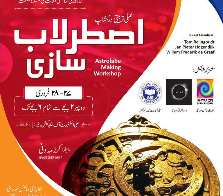 Workshop on Astrolabe Making
