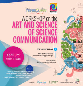 poster_-_the_art_and_science_of_science_communication