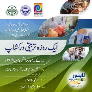 mentorship_program_2