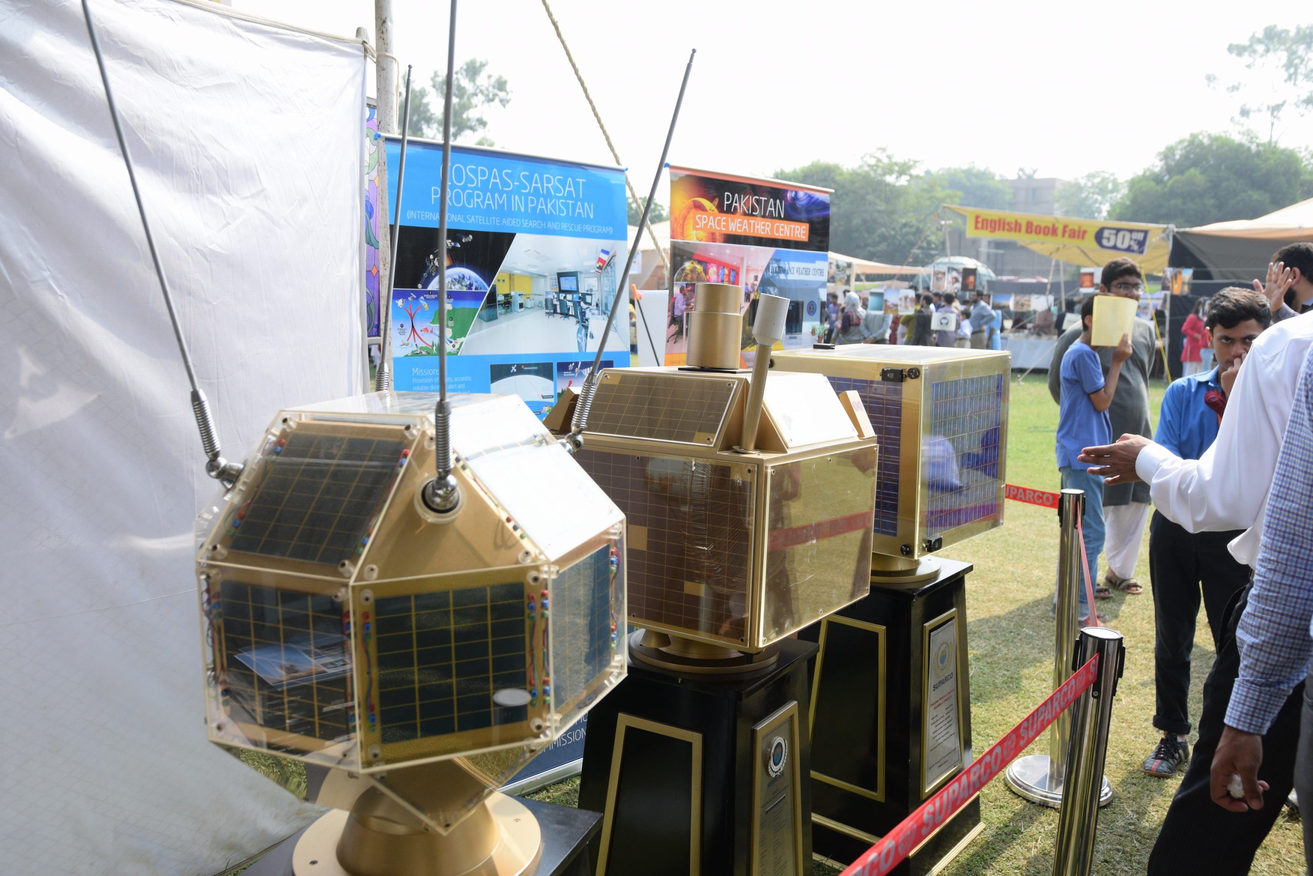 2019 KSS Lahore Science Mela (2508)