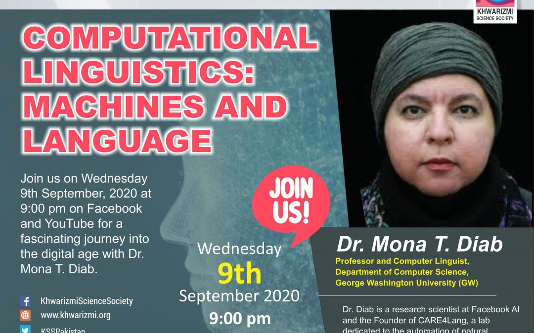 Computational Linguistics: Machines and Language with Dr. Mona T. Diab