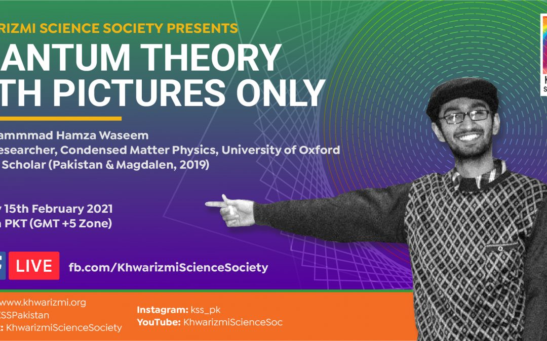 Quantum Theory with Pictures Only