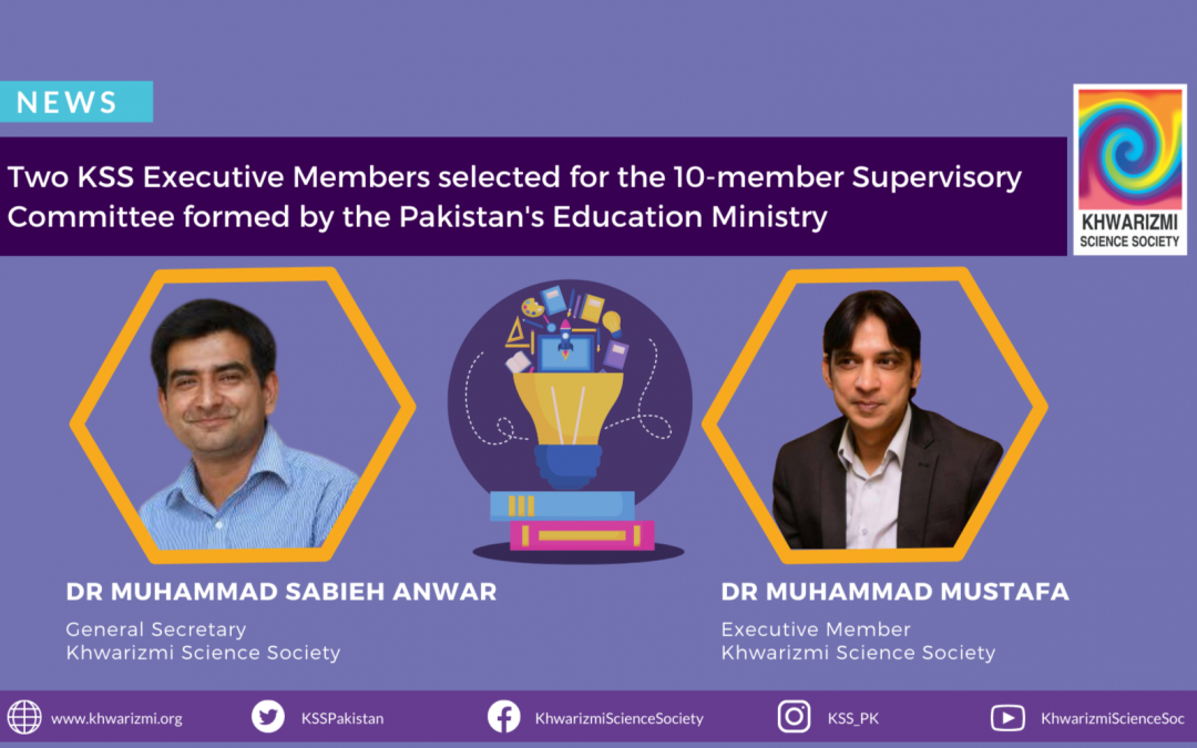 Two KSS Executive Members Selected in the Single National Curriculum Committee Formed by the Govt. of Pakistan