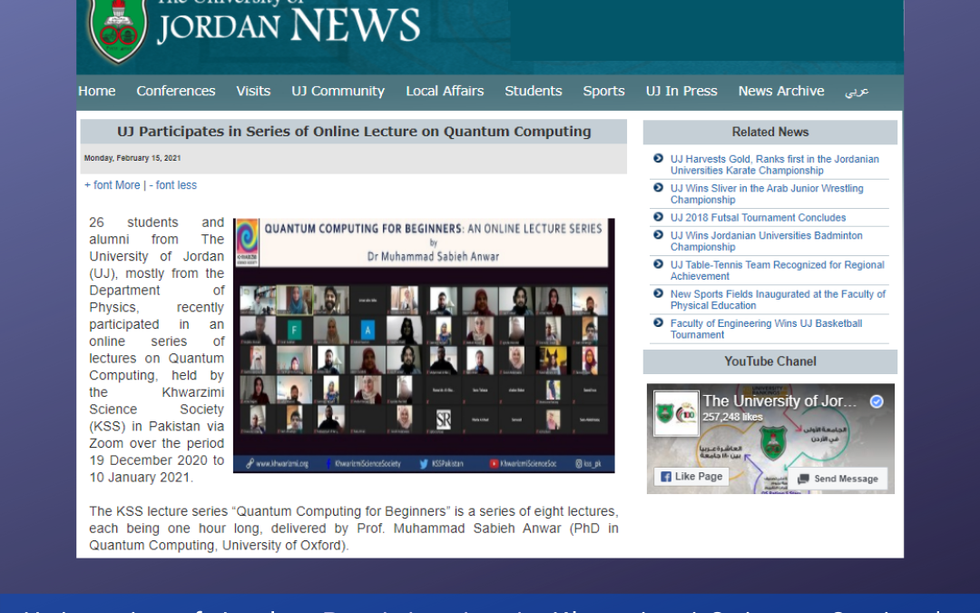 KSS gets International Coverage by the channels of University of Jordan