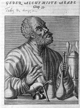 L0005558 Jabir ibn Hayyan Geber, Arabian alchemist Credit: Wellcome Library, London. Wellcome Images images@wellcome.ac.uk http://wellcomeimages.org Jabir ibn Hayyan Geber, Arabian alchemist Engraving Pourtraits et Vies des Hommes Illustres Thevet, Andre Published: 1584  Copyrighted work available under Creative Commons Attribution only licence CC BY 4.0 http://creativecommons.org/licenses/by/4.0/